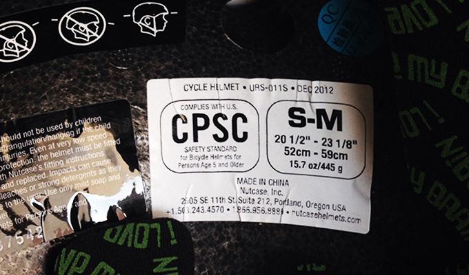 certificación de la CPSC de los cascos para deportes